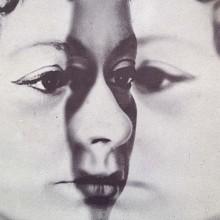 Albertine est décédée à 29 ans, deux ans après avoir publié son premier roman.